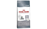 Royal Canin Oral Sensitive 30 cat food 8kg