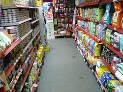 Dog Food Range