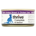 Thrive 100% Complete Wet Cat Food Chicken and Liver 75g Can