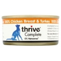 Thrive 100% Complete Wet Cat Food Chicken Breast and Turkey 75g Can
