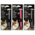 PPI Anti Snag Cat Collar Decorative Ribbon Design