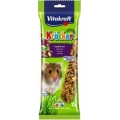 Vitakraft Grape And Nut Sticks For Hamsters 112g