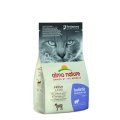Almo Nature Holistic Digestive Help Adult Cat With Fresh Lamb 400g Dry