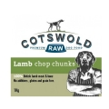 Cotswold Raw Lamb Chop Chunks 1kg Frozen