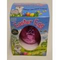 Hatchwells Easter Egg for Cats