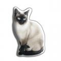 Adorable Siamese Cat Cushion