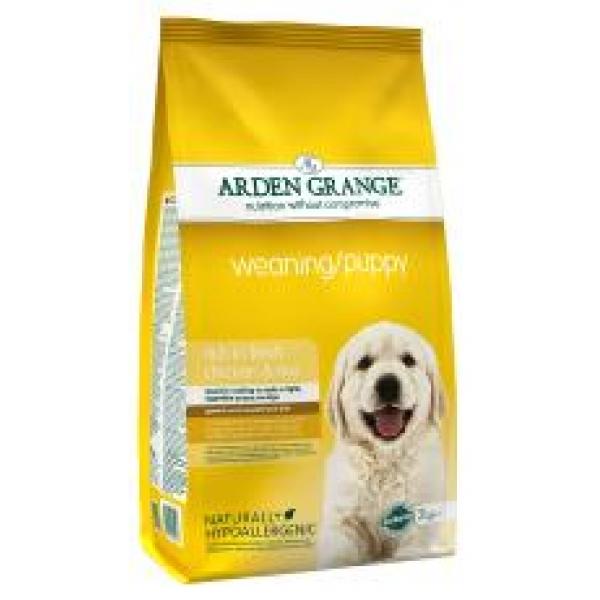 Arden Grange Puppy Dog Food Reviews