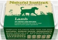 Natural Instinct Natural Lamb Dog 2 X 500g Frozen