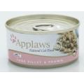 Applaws Cat Food Tuna & Prawn 156g can