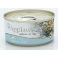 Applaws Cat Food Tuna Fillet 156g can