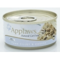 Applaws Cat Food Tuna & Cheese 156g can