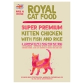 Royal Cat Food Super Premium Kitten 300g
