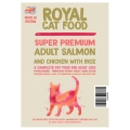Royal Cat Food Super Premium Adult Salmon 2kg