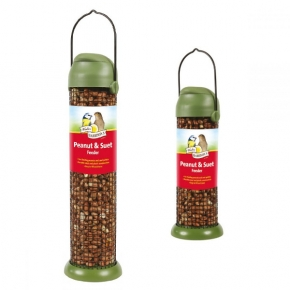 Harrisons Flip Top Peanut Feeder 22cm